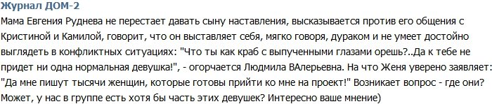 http://sg.uploads.ru/UoLjr.jpg