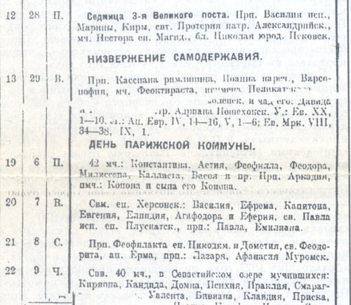 http://sg.uploads.ru/Usr6S.jpg