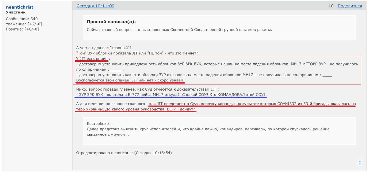 http://sg.uploads.ru/Utndk.png