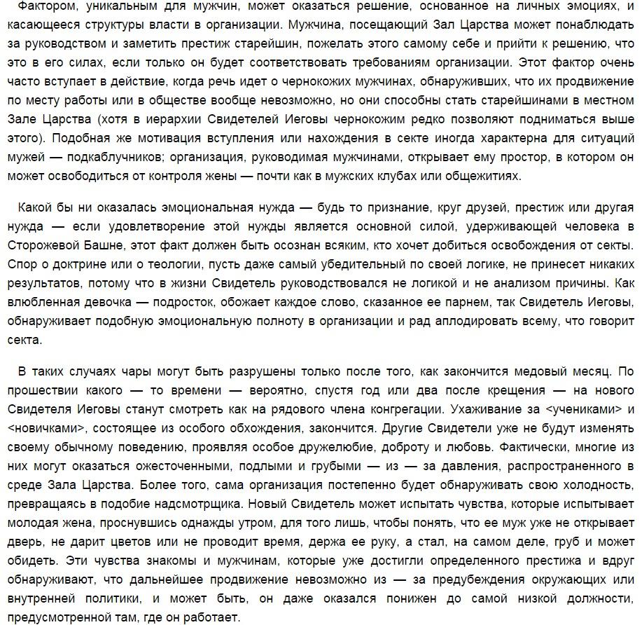 http://sg.uploads.ru/V0Yj6.jpg