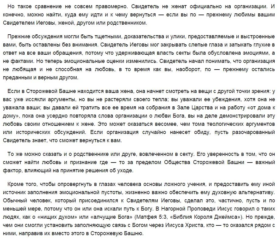 http://sg.uploads.ru/VC319.jpg