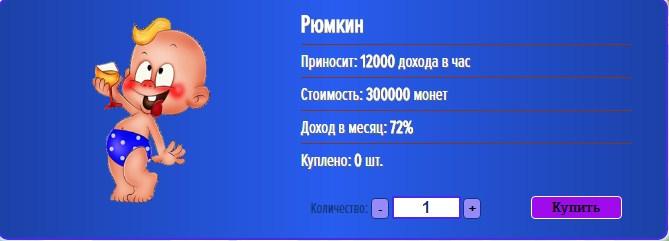 http://sg.uploads.ru/VDkHQ.jpg