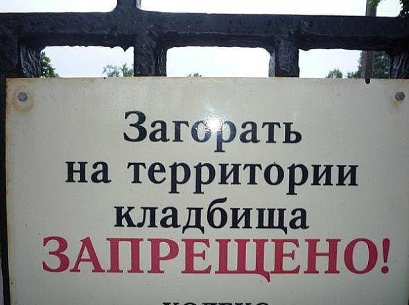 http://sg.uploads.ru/VI2vb.jpg
