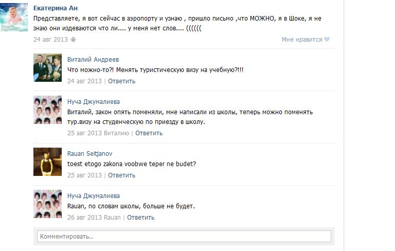 http://sg.uploads.ru/VISPY.png