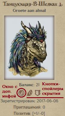 http://sg.uploads.ru/VK2a1.png