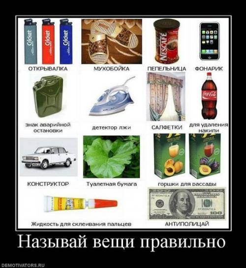 http://sg.uploads.ru/VLlFX.jpg