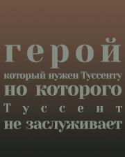 http://sg.uploads.ru/VRqxS.png