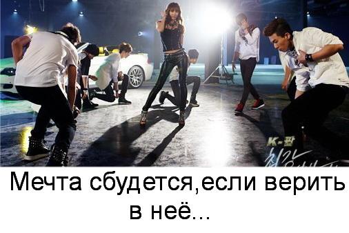 http://sg.uploads.ru/VSPJA.jpg