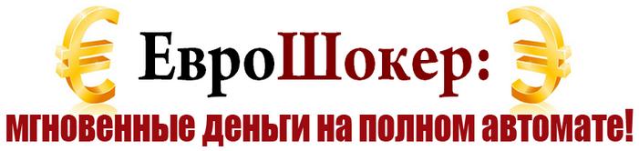 http://sg.uploads.ru/VU37d.png