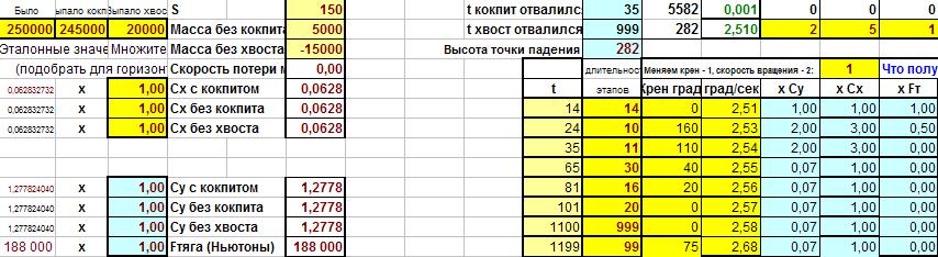 http://sg.uploads.ru/VWJdp.png