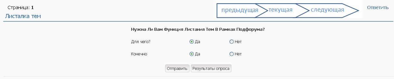 http://sg.uploads.ru/VaLqo.png