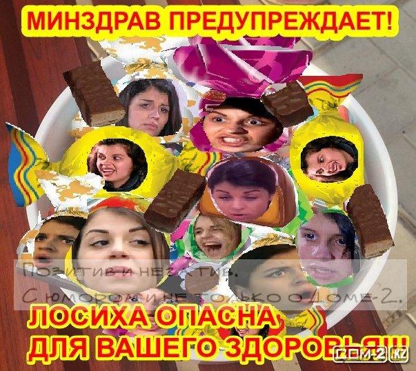 http://sg.uploads.ru/VgCYA.jpg