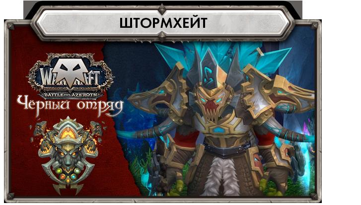 http://sg.uploads.ru/VmFQT.png