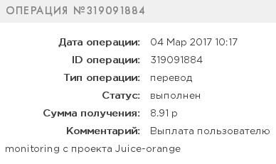 http://sg.uploads.ru/VoOiK.png