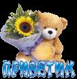 http://sg.uploads.ru/VqpMy.png