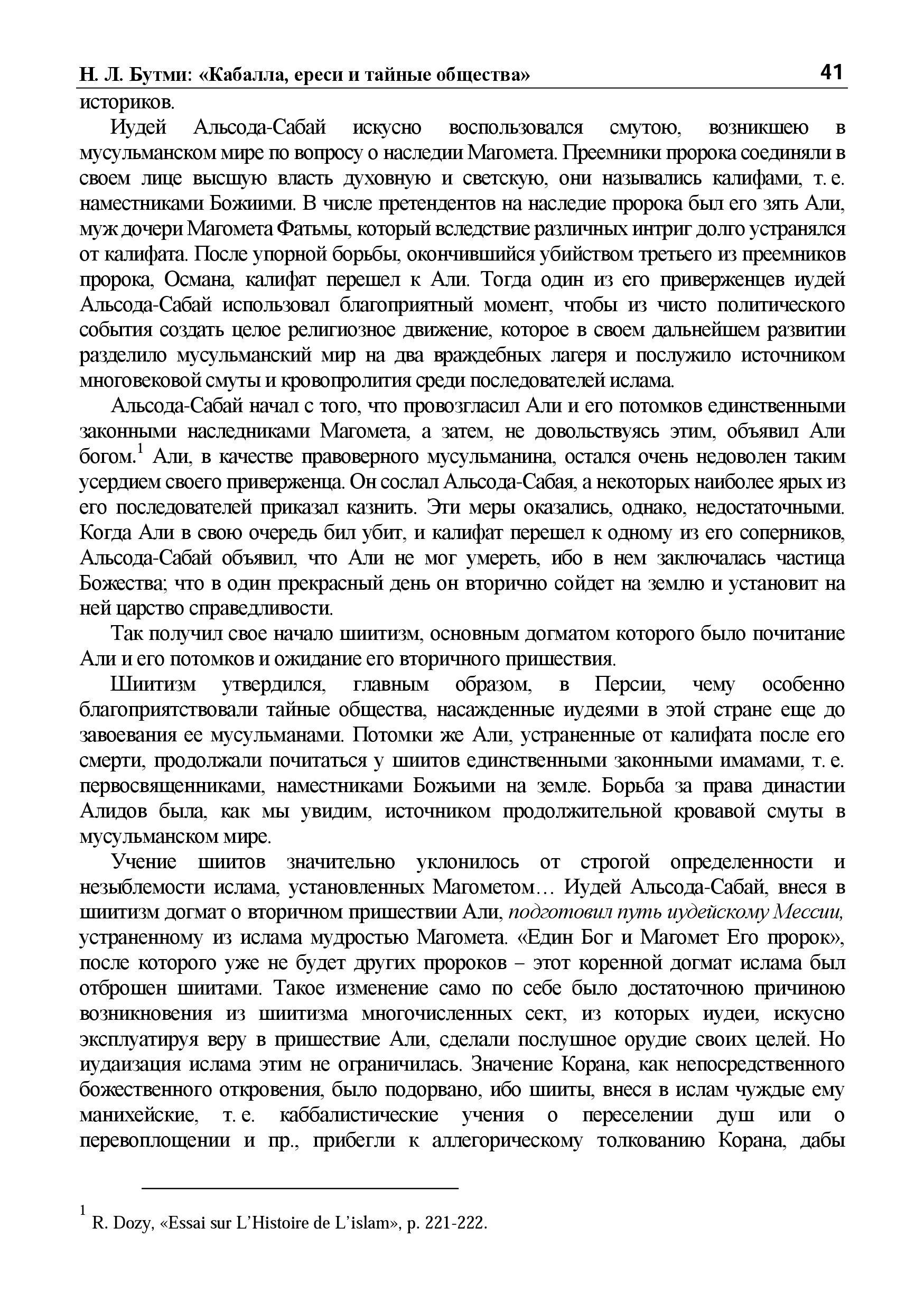 http://sg.uploads.ru/VxBRl.jpg
