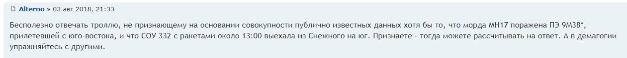 http://sg.uploads.ru/W1N5e.png