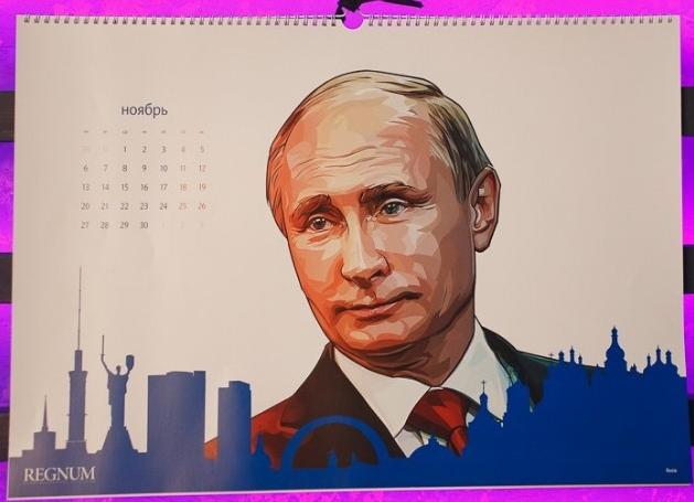ПутинСлил...