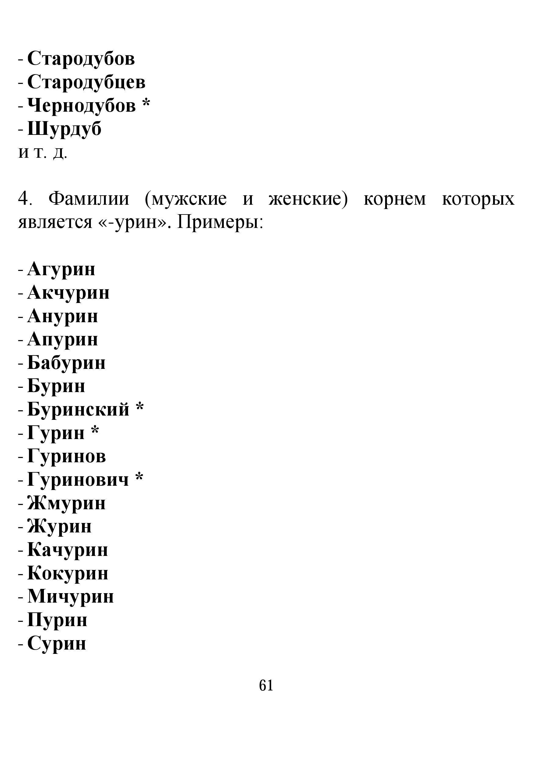 http://sg.uploads.ru/WAu7H.jpg