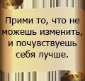 http://sg.uploads.ru/WD6HM.png