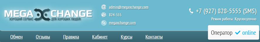 http://sg.uploads.ru/WKRud.png