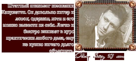 http://sg.uploads.ru/WN1AV.png