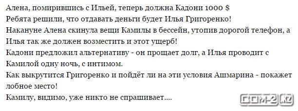http://sg.uploads.ru/WNmFb.jpg