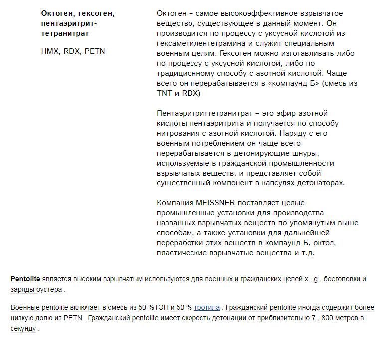 http://sg.uploads.ru/WSN0v.jpg