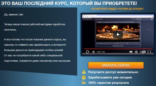 http://sg.uploads.ru/WVutr.png