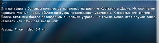 http://sg.uploads.ru/We0wj.jpg