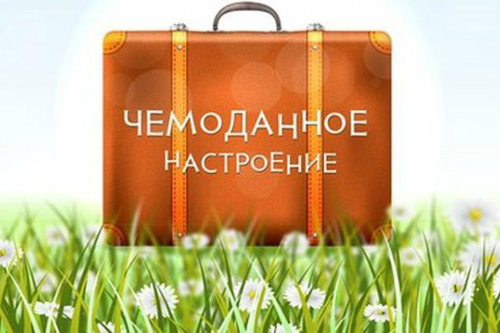 http://sg.uploads.ru/WkKId.jpg