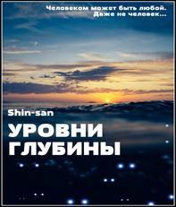 http://sg.uploads.ru/Wm5ad.jpg