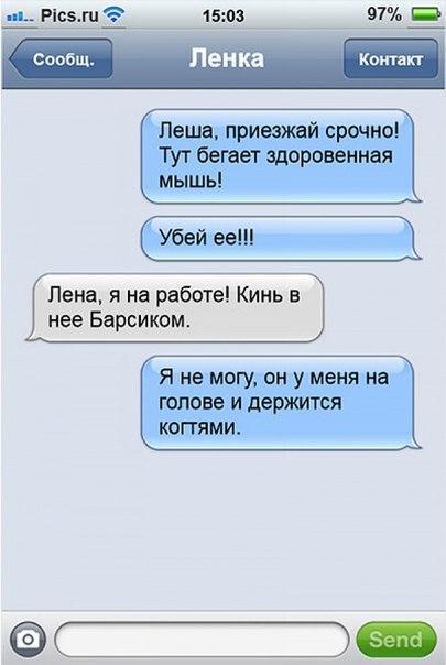 http://sg.uploads.ru/WpFcZ.jpg