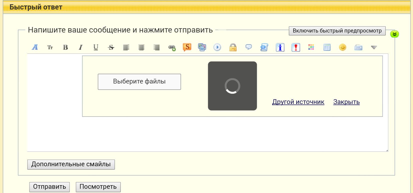 http://sg.uploads.ru/WpvHy.jpg
