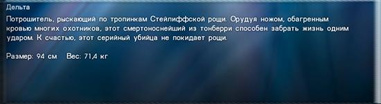 http://sg.uploads.ru/X1V4G.jpg