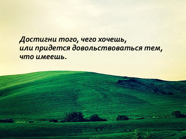 http://sg.uploads.ru/X4WFj.jpg