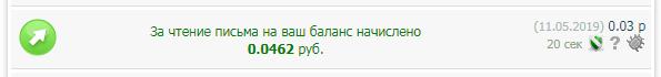 http://sg.uploads.ru/XB4qJ.png