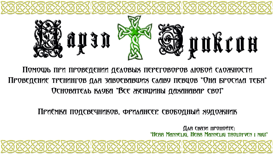 http://sg.uploads.ru/XK7no.jpg