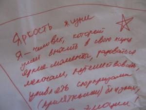 http://sg.uploads.ru/XKYUZ.jpg