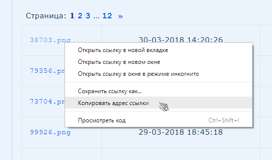 http://sg.uploads.ru/XMdxw.png