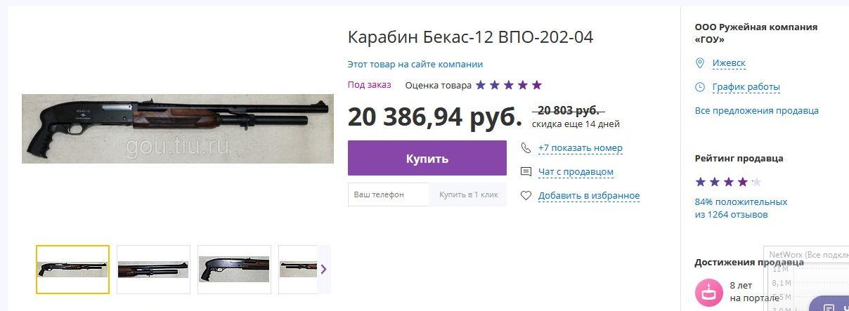 http://sg.uploads.ru/XQ5Uh.jpg