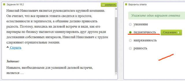 http://sg.uploads.ru/XZumr.jpg