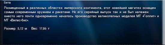 http://sg.uploads.ru/XauZ9.jpg