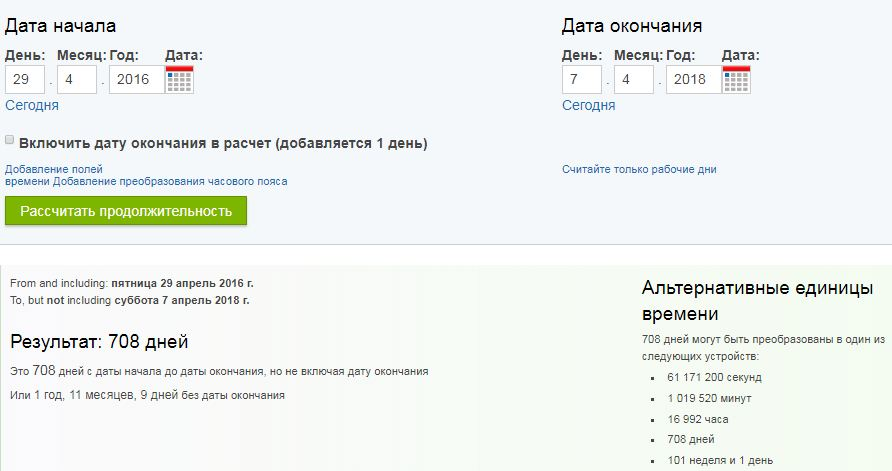 http://sg.uploads.ru/XcxmK.jpg