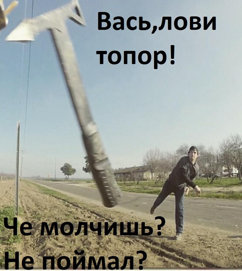 http://sg.uploads.ru/Xf8uB.jpg
