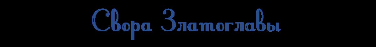 http://sg.uploads.ru/XgsDH.png