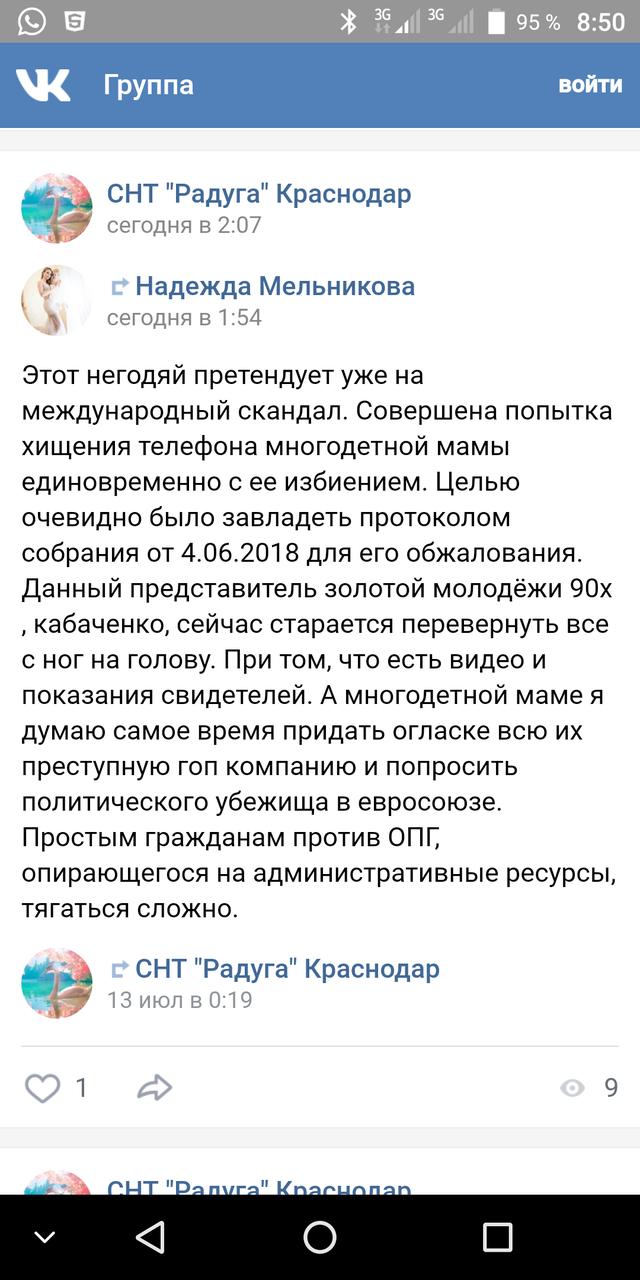 http://sg.uploads.ru/Y6M9d.png