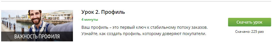 http://sg.uploads.ru/YBdN0.png