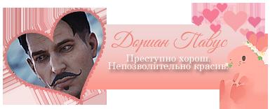 http://sg.uploads.ru/YHPLT.png
