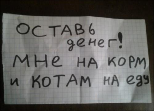 http://sg.uploads.ru/YKALV.jpg